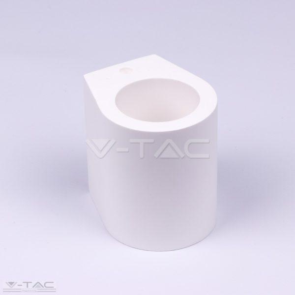 www.helloled.hu V-Tac Felületre szerelhető keret G9 LED-hez, kör fehér - 3694
